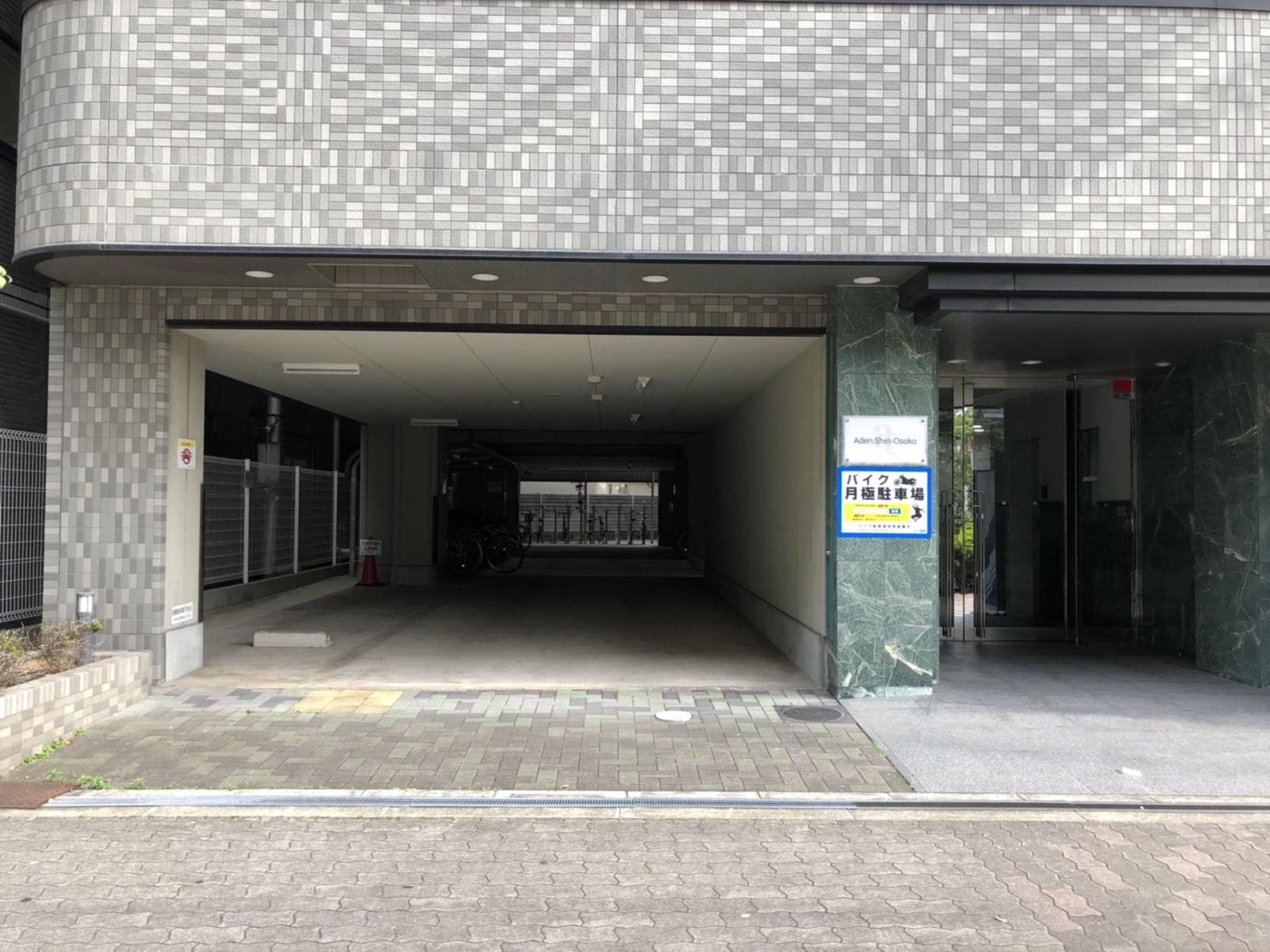 月極駐車場 アーデン新大阪の写真1