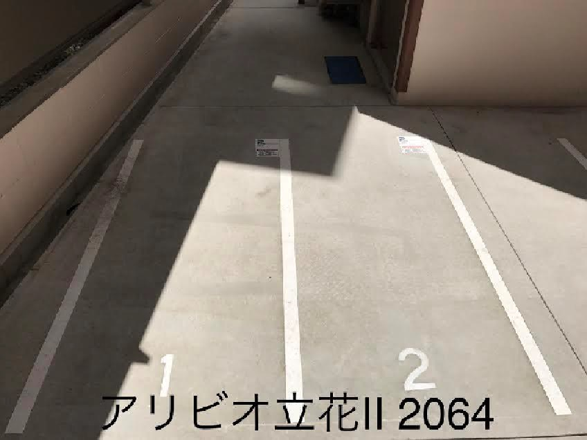 月極駐車場 アリビオ立花Ⅱの写真1