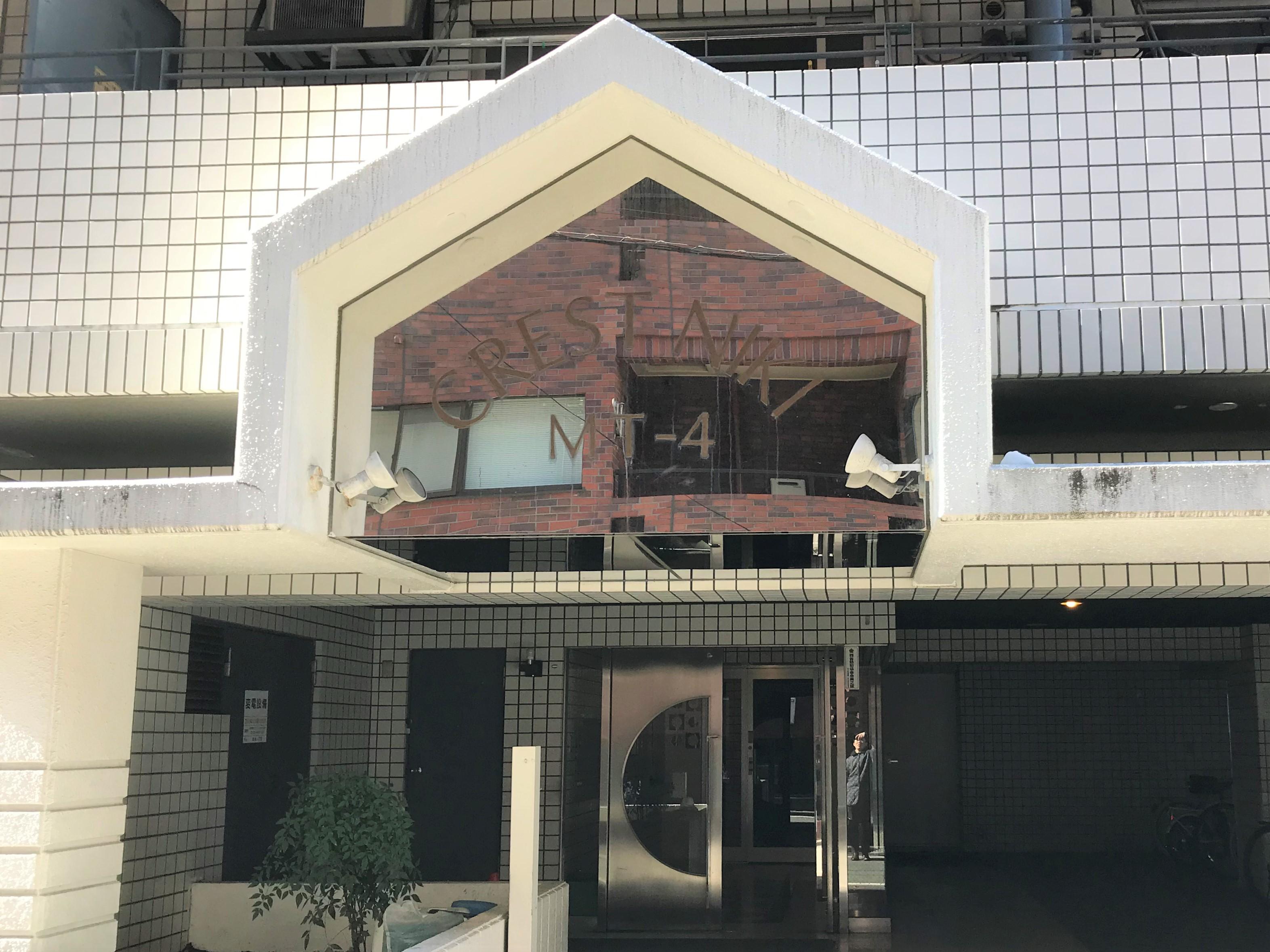 月極駐車場 クレスト二木ビルの写真1