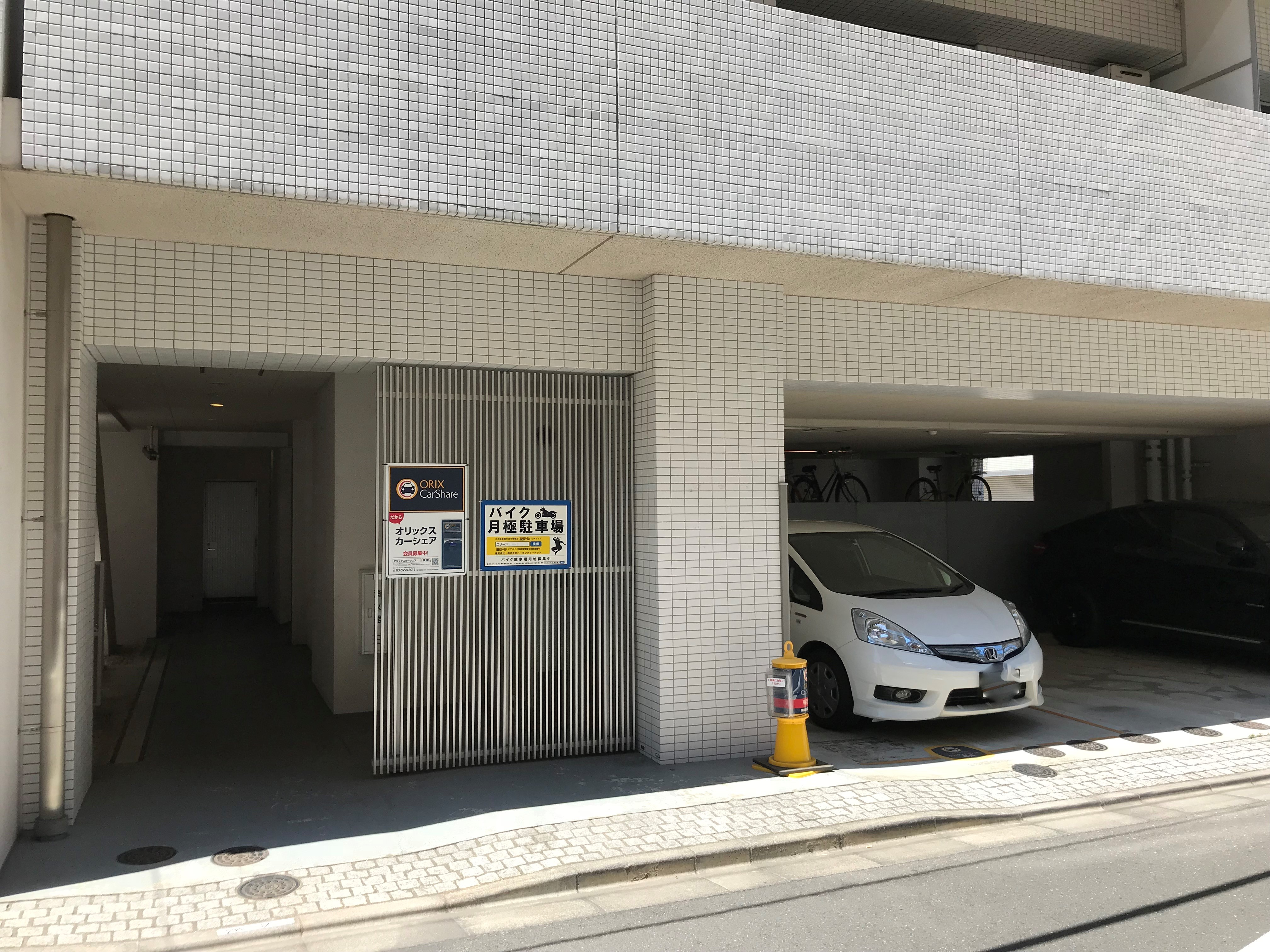 駐車場 ドゥーエ日本橋浜町の写真1