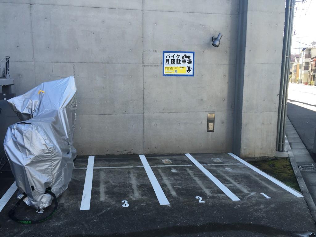 月極駐車場 ドゥーエ新丸子の写真