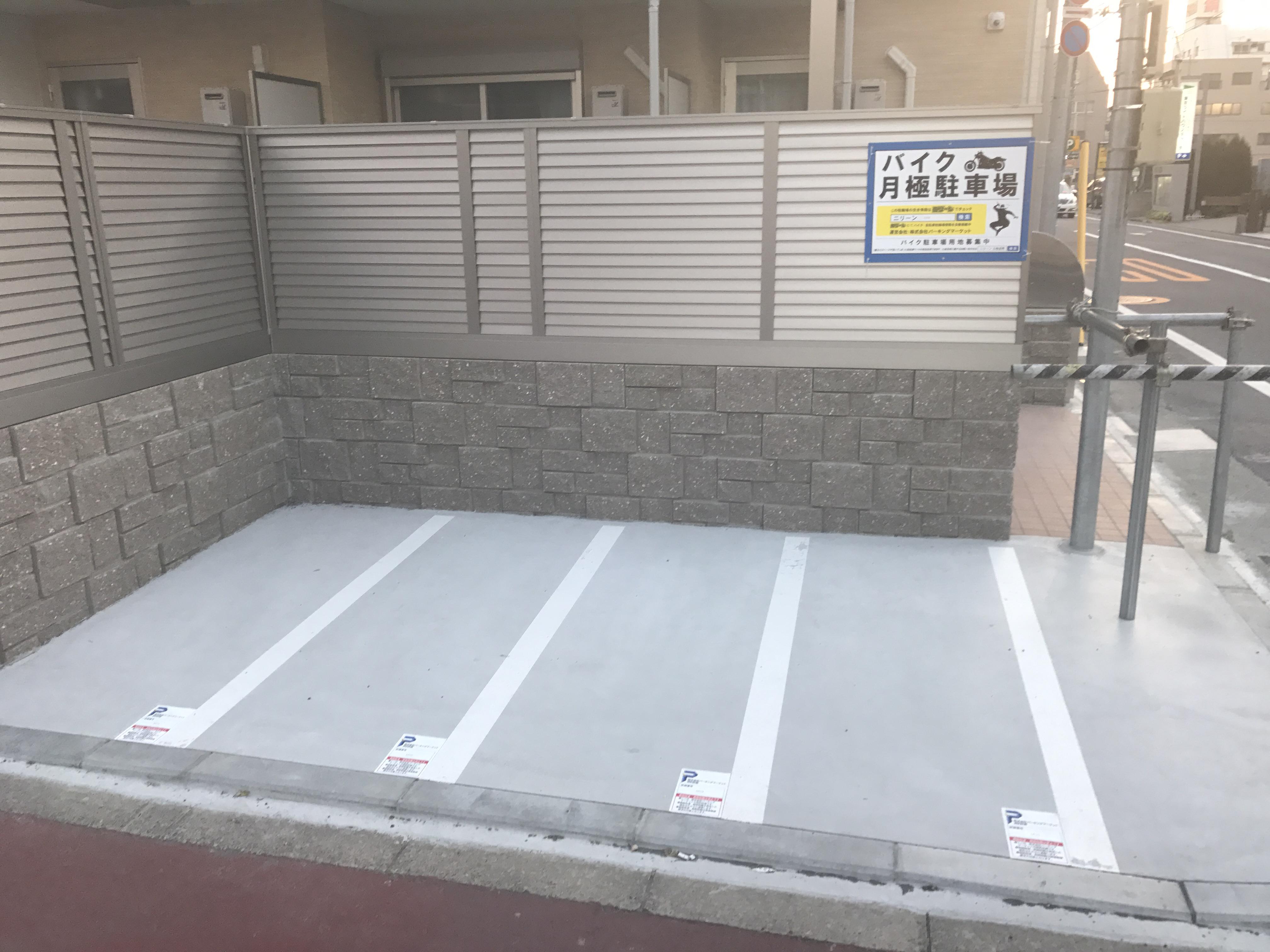 月極駐車場 クレイノアムレット矢口渡の写真1