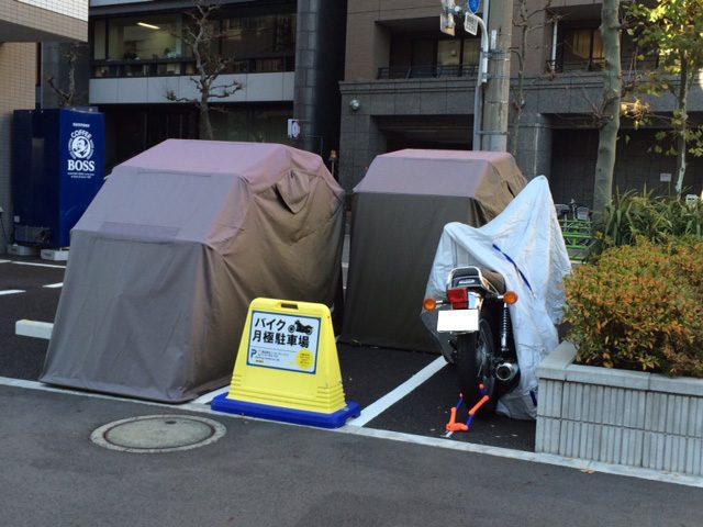 月極駐車場 Log東日本橋の写真1