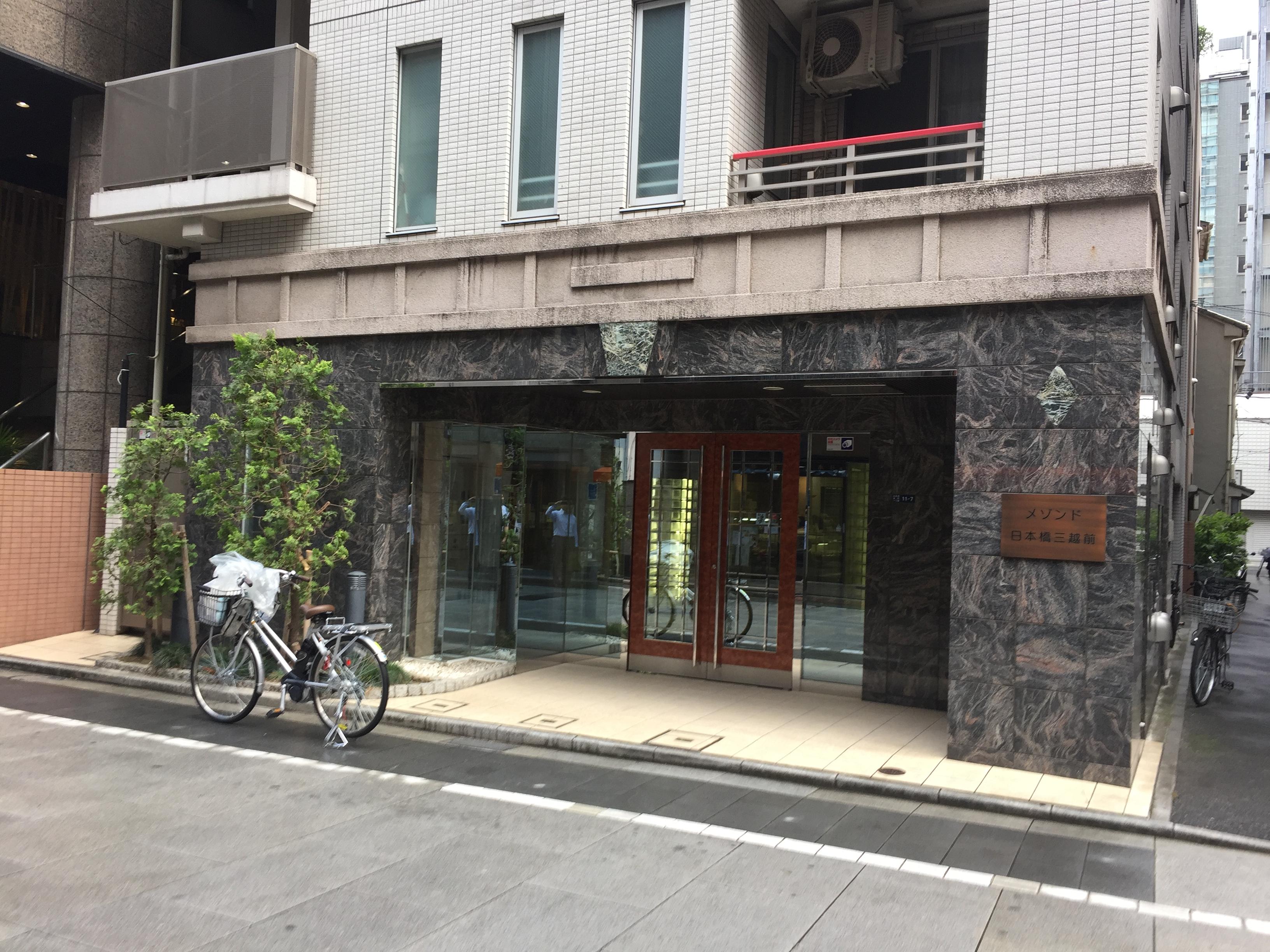 月極駐車場 メゾンド日本橋三越前の写真1