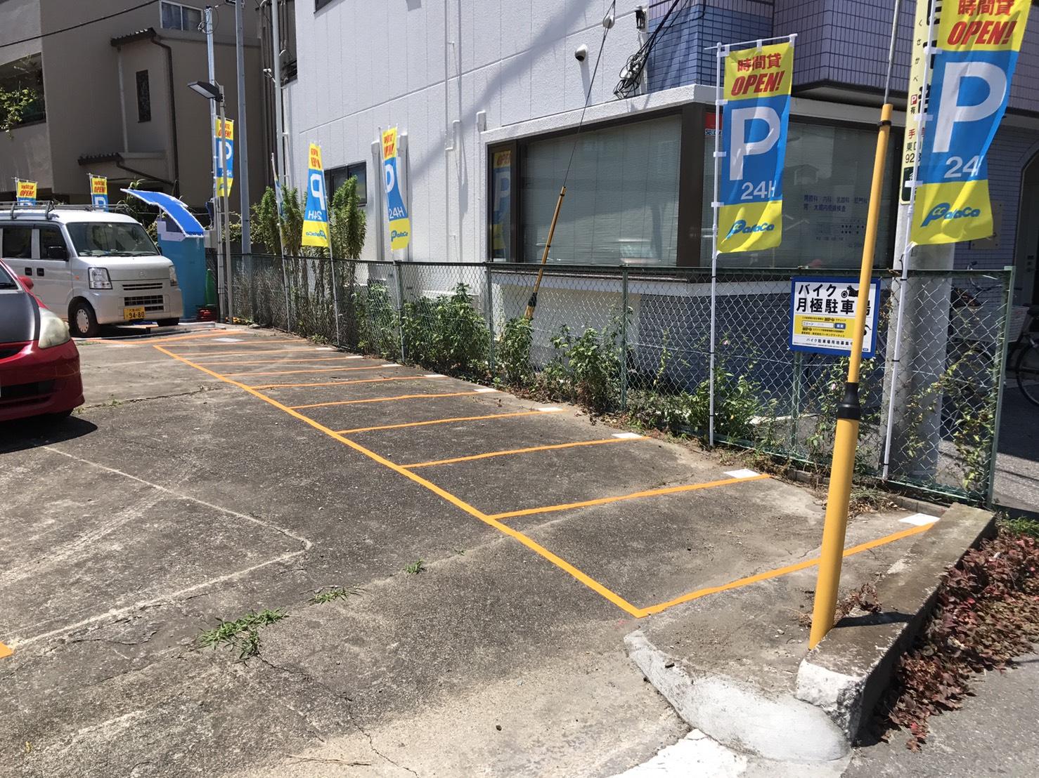 月極駐車場 パラカ草加市谷塚町第1の写真1