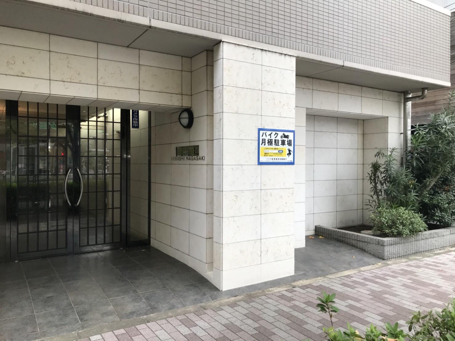 月極駐車場 プレステージ東長崎の写真1