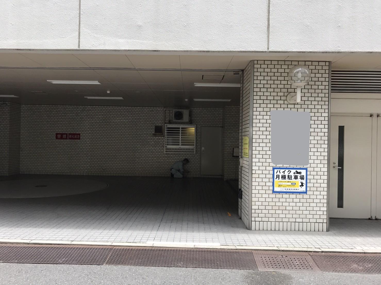 月極駐車場 さくら堀留ビルの写真1