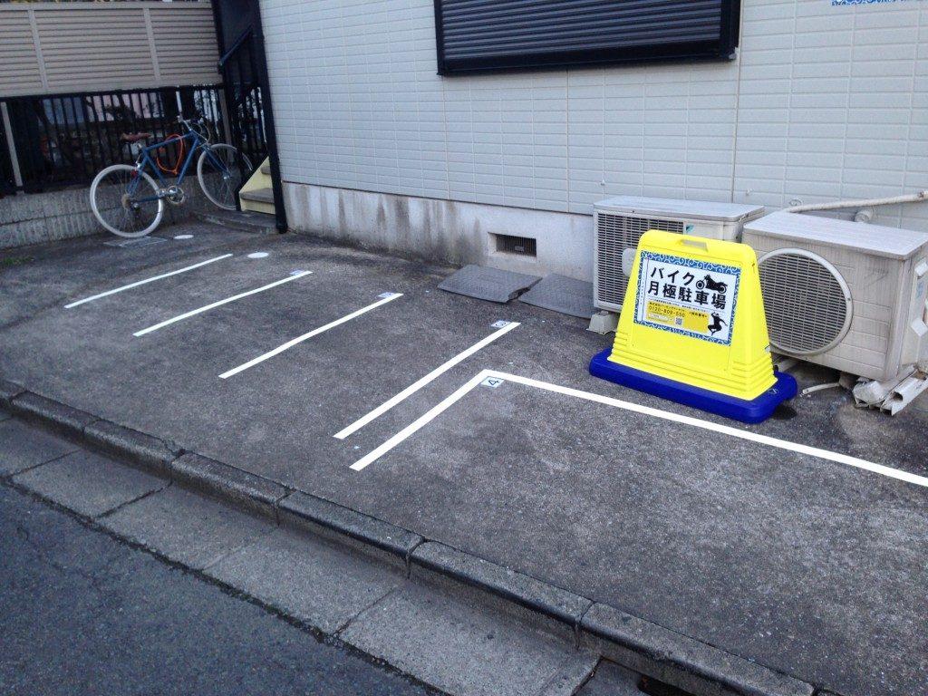 月極駐車場 ソレーユ宮坂の写真1