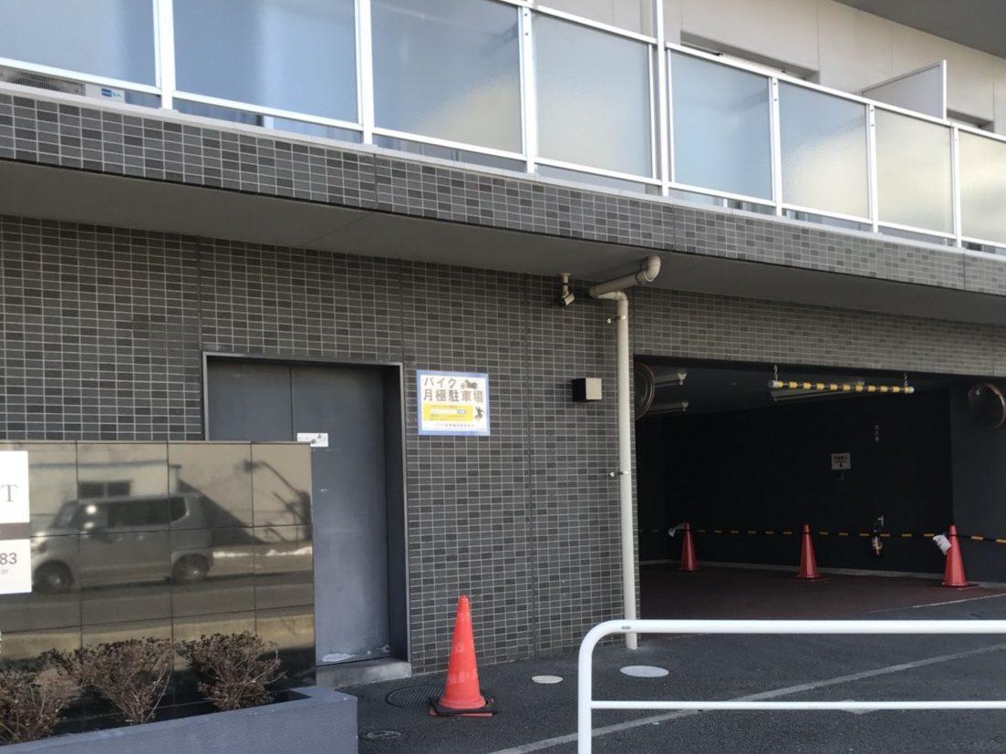 極駐車場 ウエストパーク支倉の写真1
