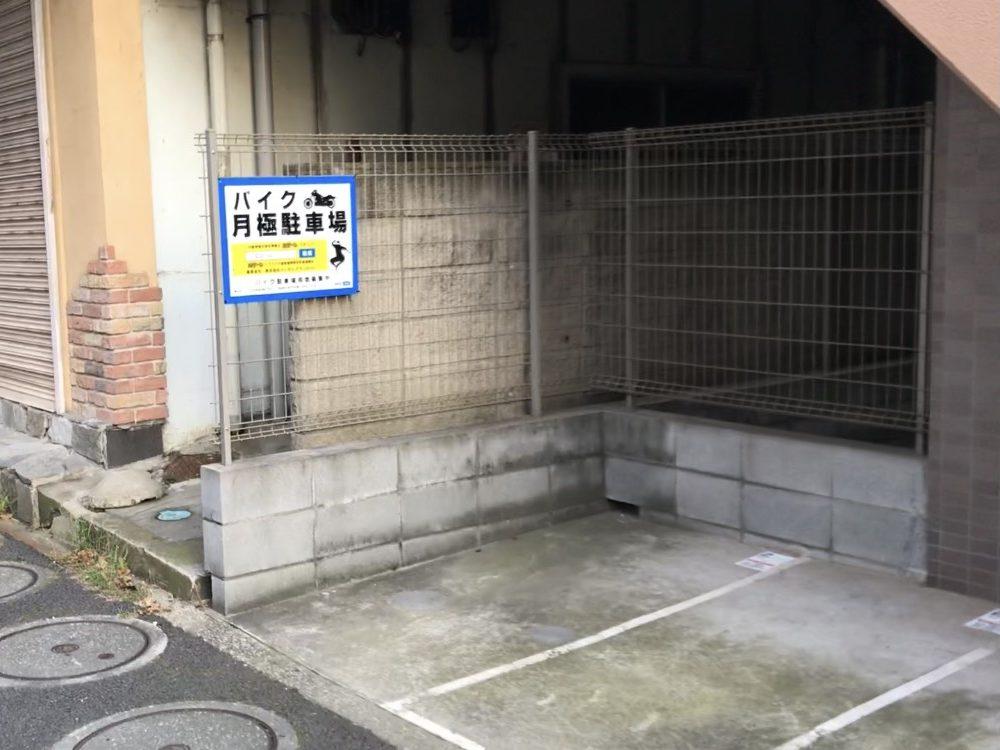 月極駐車場 プレステージ綾瀬の写真1
