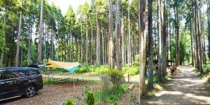 昭和の森フォレストビレッジ みきの湯